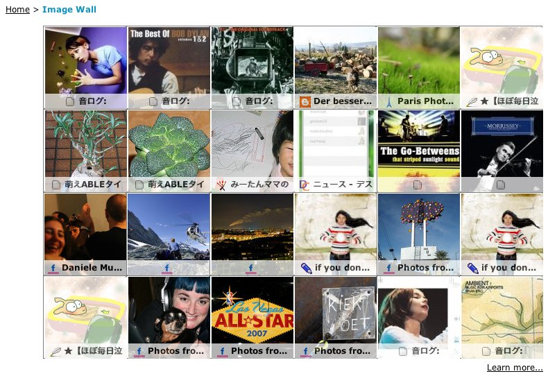 bloglines-imagewall.jpg
